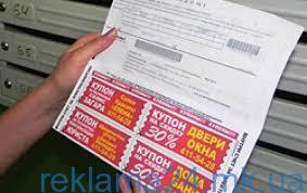 реклама на квитанциях