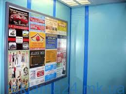 размещение рекламы в лифтах