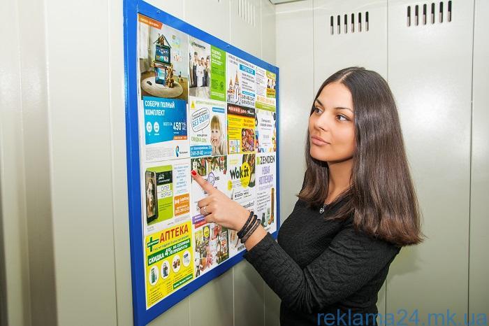 реклама в лифтах николаев